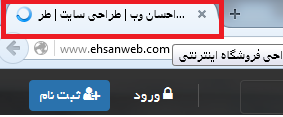 ehsanweb.com